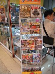 タイでのゲーム人気ランキング